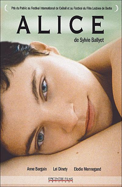 Смотреть онлайн эротические фильмы про лесбиянок
